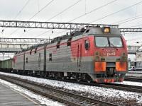 Хабаровск. 3ЭС5К-336