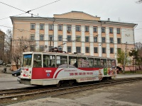 71-605 (КТМ-5) №366