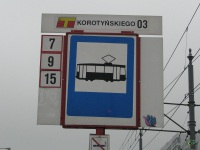 Варшава. Трамвайный указатель на остановке Korotynskiego