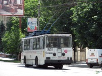 Мариуполь. ЮМЗ-Т2 №1802