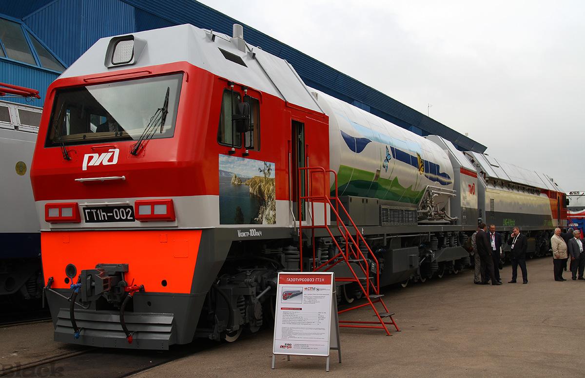Москва. ГТ1h-002