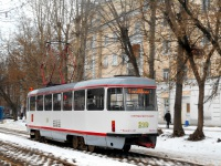 Тверь. Tatra T3SU №219