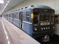 Москва. 81-717 (ЛВЗ)-8614