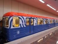 Москва. 81-714 (ММЗ)-9533