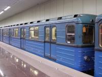 Москва. Головной вагон Еж-3 в составе поезда