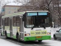 Комсомольск-на-Амуре. ЛиАЗ-5256.36 ка494