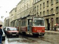 Санкт-Петербург. ЛВС-86Т №3252