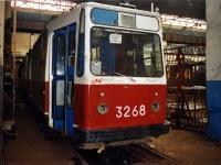 ЛВС-86Т №3268