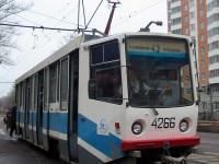 Москва. 71-608КМ (КТМ-8М) №4266