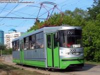 Москва. 71-135 (ЛМ-2000) №3001