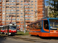 Краснодар. 71-623-02 (КТМ-23) №254