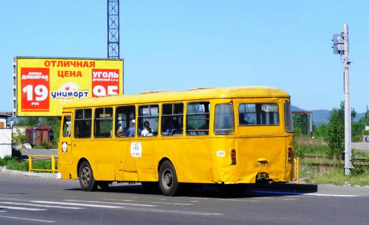 Комсомольск-на-Амуре. ЛиАЗ-677М ка458