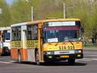 Комсомольск-на-Амуре. Daewoo BS106 ка241