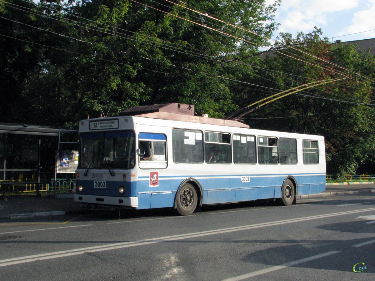 Москва. МТрЗ-6223 №3003