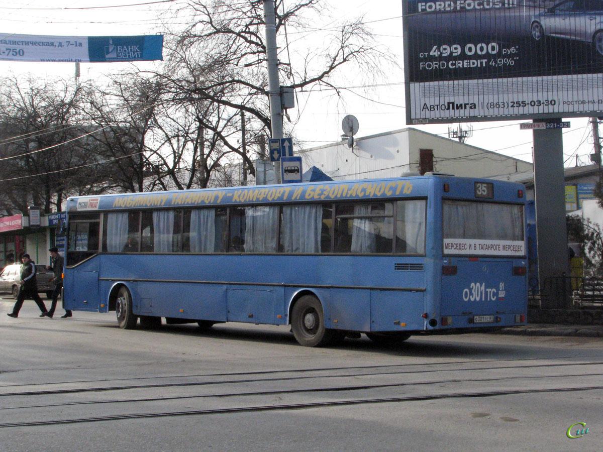 расстояния от Тамбова до Москвы Avtodispetcherru