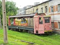 Хабаровск. МТВ-82 №5, ТК-28 №14