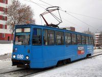 71-605 (КТМ-5) №080