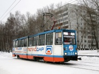 71-605 (КТМ-5) №044