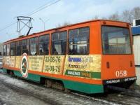 71-605 (КТМ-5) №058