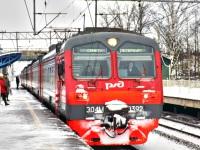 Санкт-Петербург. ЭД4М-0392