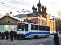 Москва. 71-608К (КТМ-8) №5024