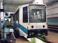 Москва. 71-608К (КТМ-8) №8001