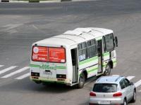 Белгород. ПАЗ-32054 н381на