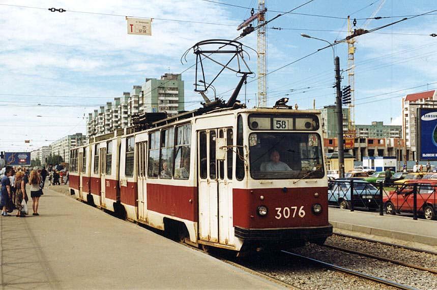 Санкт-Петербург. ЛВС-89 №3076