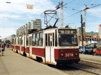 ЛВС-89 №3076