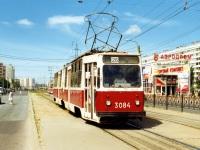 Санкт-Петербург. ЛВС-86К №3084