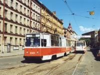 Санкт-Петербург. ЛВС-86К №2001