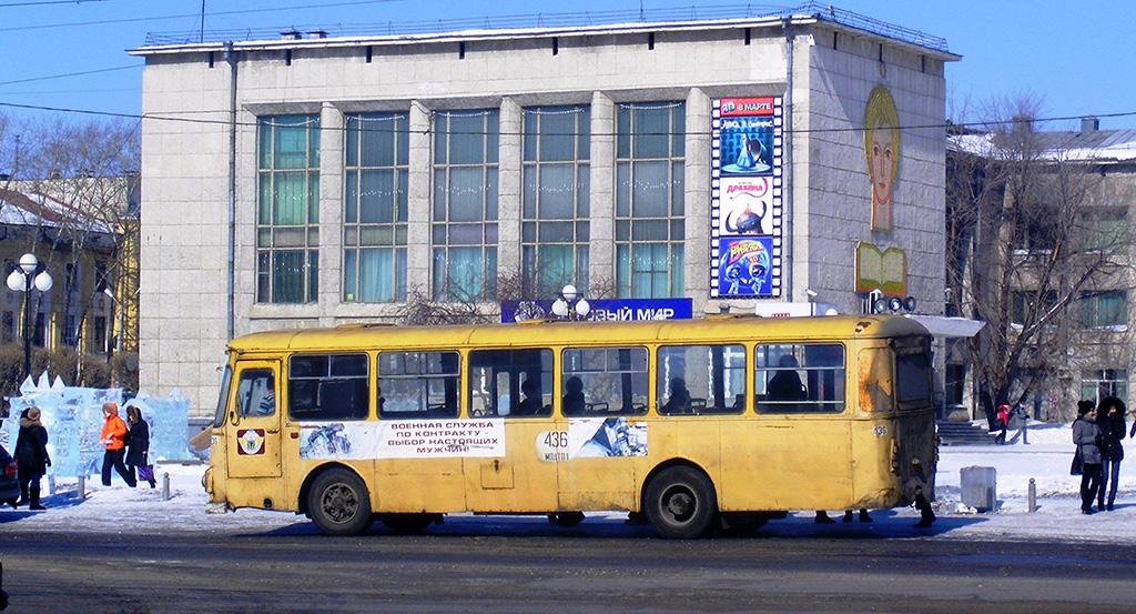 Комсомольск-на-Амуре. ЛиАЗ-677М ка161