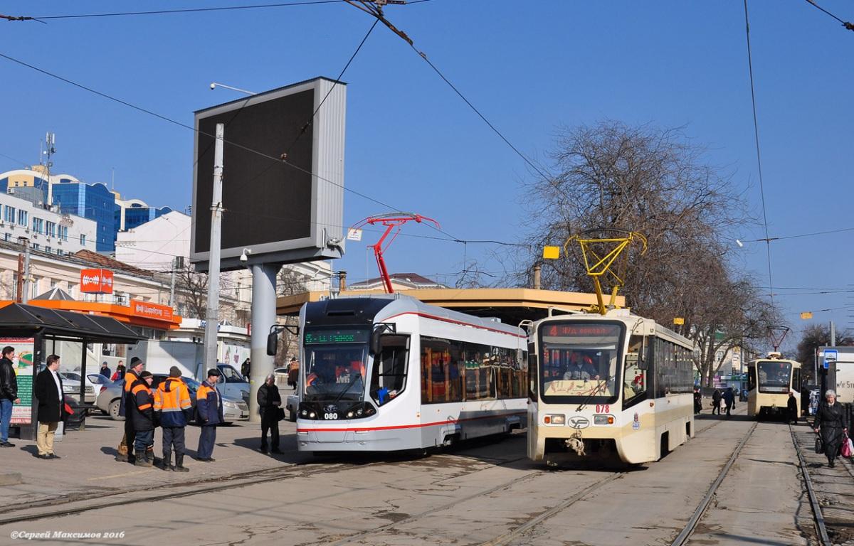 Ростов-на-Дону. 71-619КТ (КТМ-19КТ) №078, 71-911E №080