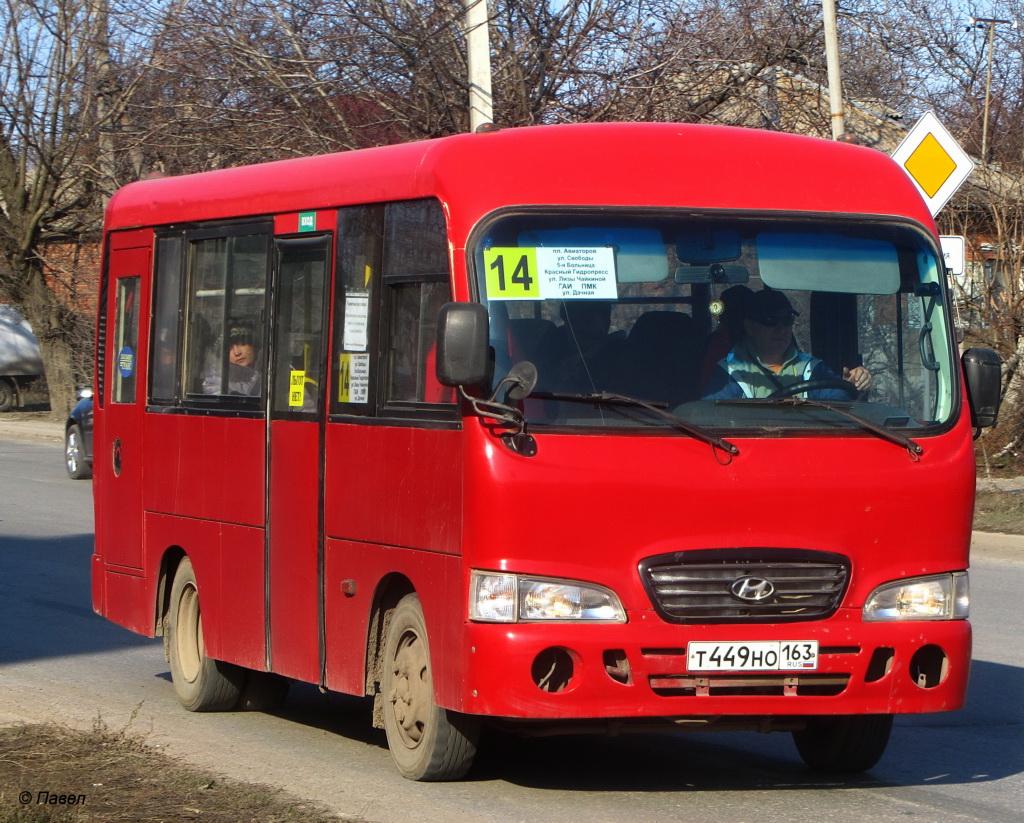 Таганрог. Hyundai County SWB т449но