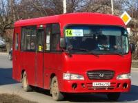 Hyundai County SWB т449но