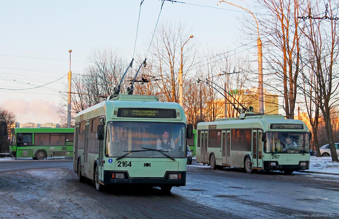 Минск. АКСМ-32102 №2164, АКСМ-32102 №2167