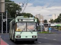 Минск. АКСМ-213 №3403