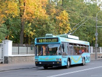 Минск. АКСМ-221 №3561