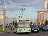 Минск. АКСМ-32102 №4540