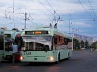 Минск. АКСМ-321 №4645