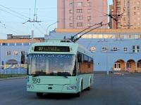 Минск. АКСМ-321 №5513