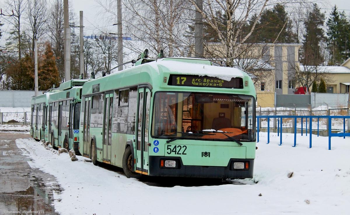 Минск. АКСМ-32102 №5422