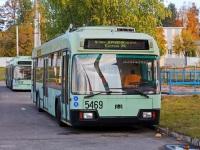 Минск. АКСМ-321 №5469