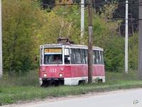 Дзержинск (Россия). 71-605 (КТМ-5) №053