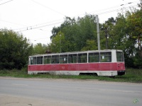 71-605 (КТМ-5) №053