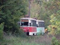 Дзержинск (Россия). 71-605А (КТМ-5А) №044
