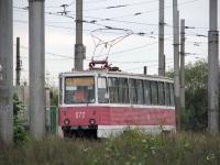 Дзержинск (Россия). 71-605А (КТМ-5А) №072