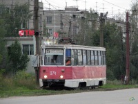 Дзержинск (Россия). 71-605А (КТМ-5А) №074