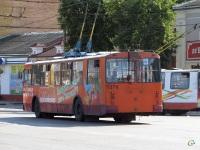 Брянск. ЗиУ-682Г-016 (ЗиУ-682Г0М) №1074