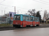 Таганрог. 71-605 (КТМ-5) №302
